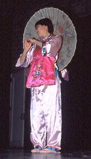 Jade River Dancer